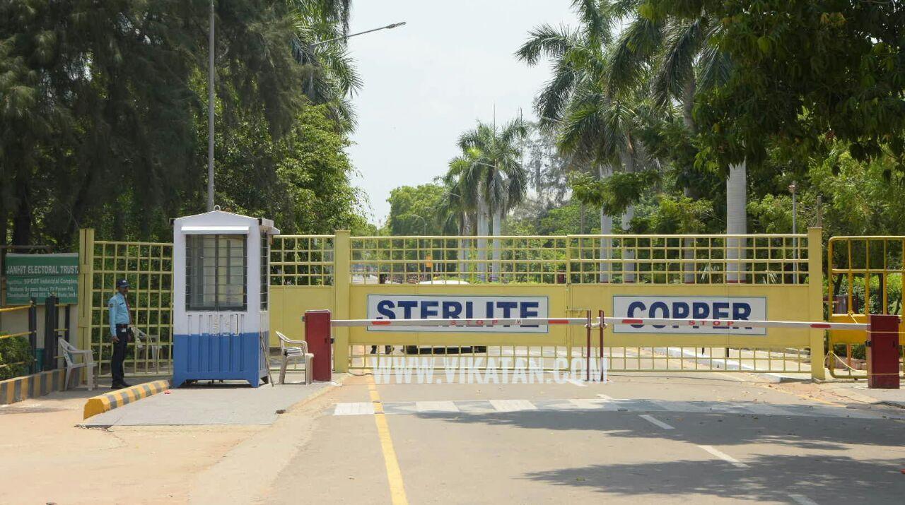 sterlite factory