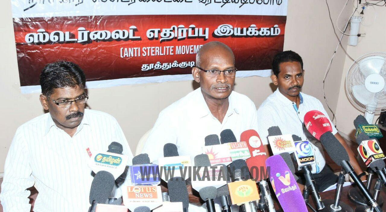 Thamilmanthan press meet