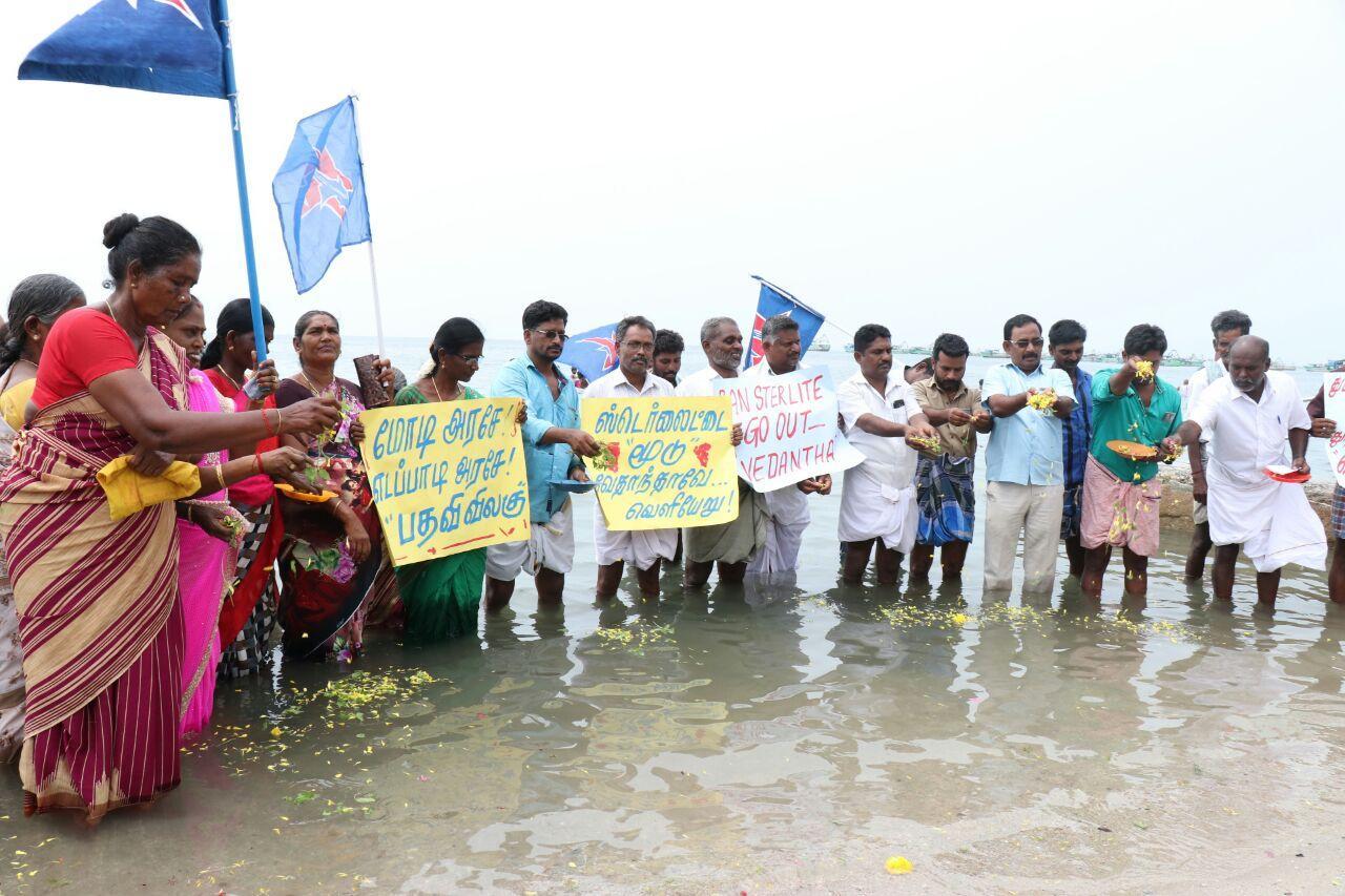 ஸ்டெர்லைட் போராட்டத்தில் உயிரிழந்தவர்களுக்கு மலரஞ்சலி