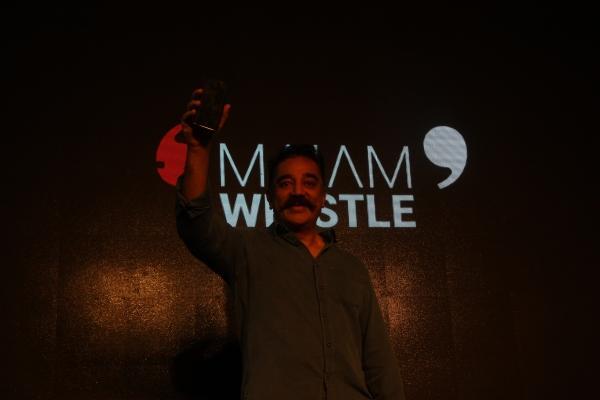 மய்யம் விசில் செயலியை வெளியிடும் கமல்ஹாசன்