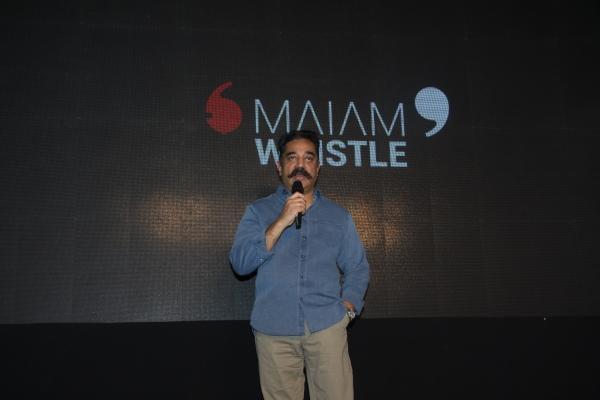 kamal hassan launching Maiam Whistle