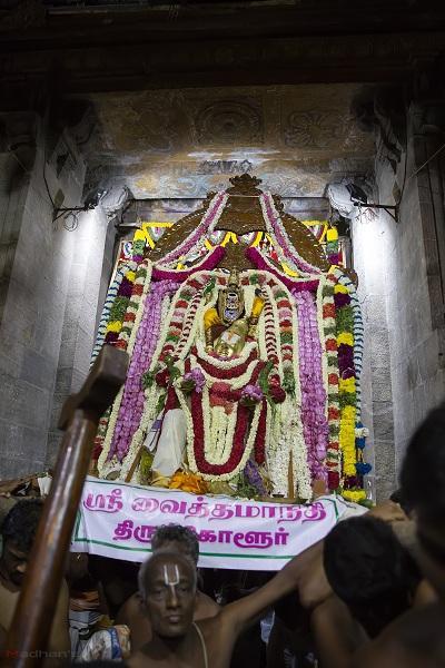 திருக்கோளூர் வைத்தமாநிதி பெருமாள்