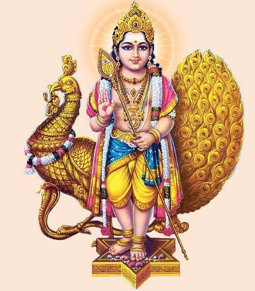 வீரபாகு