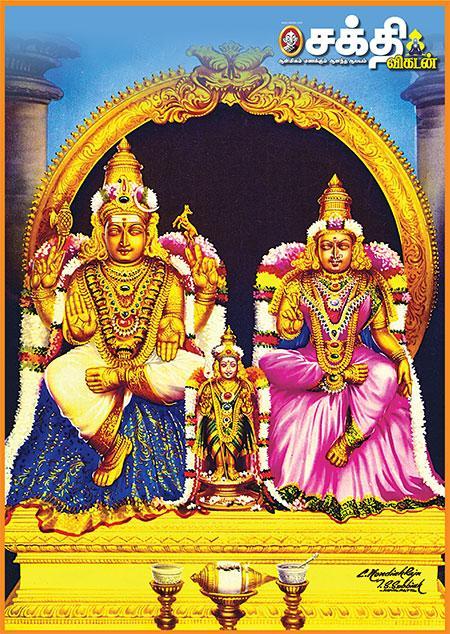 சோமாஸ்கந்த மூர்த்தம்