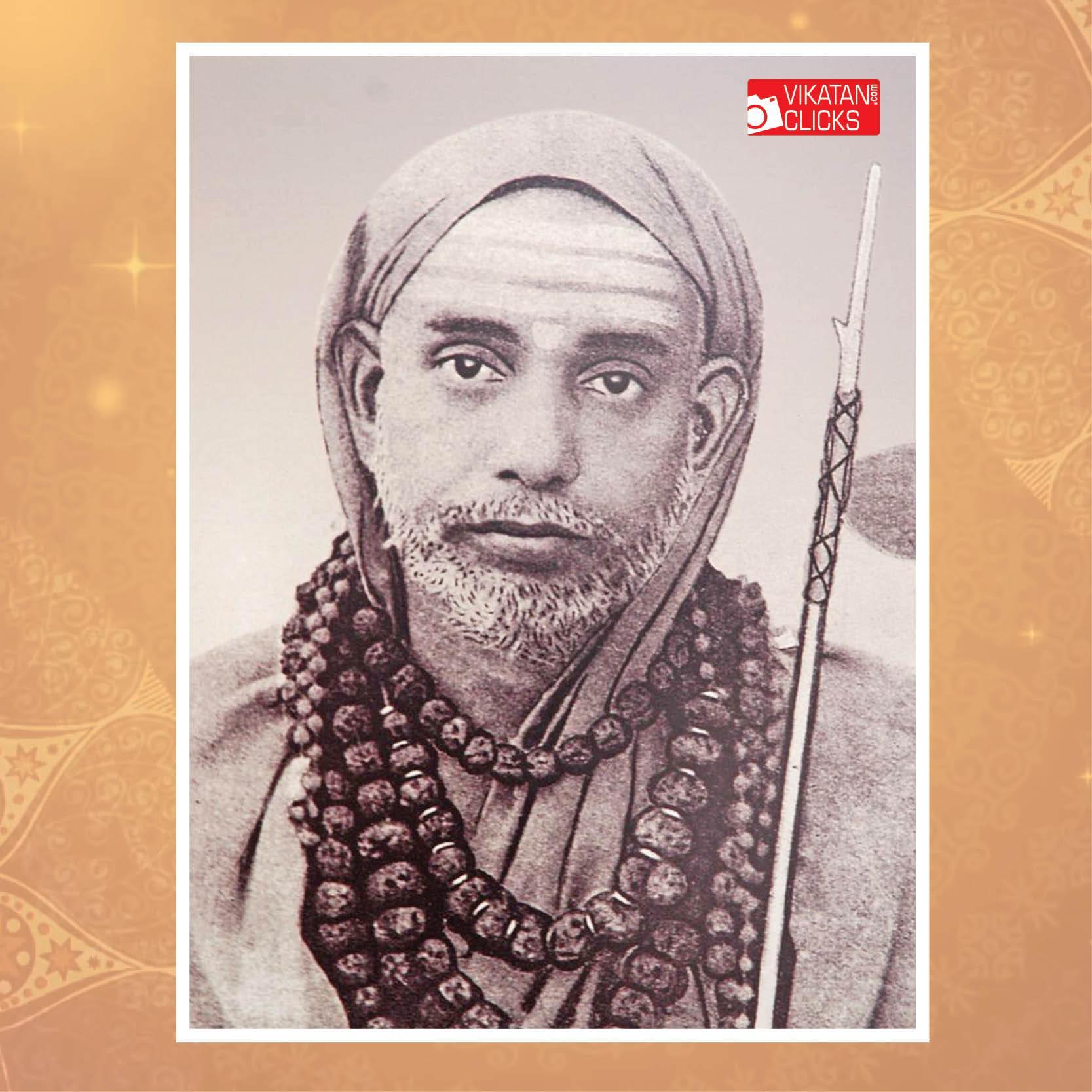 காஞ்சி மகா பரமாச்சார்யா