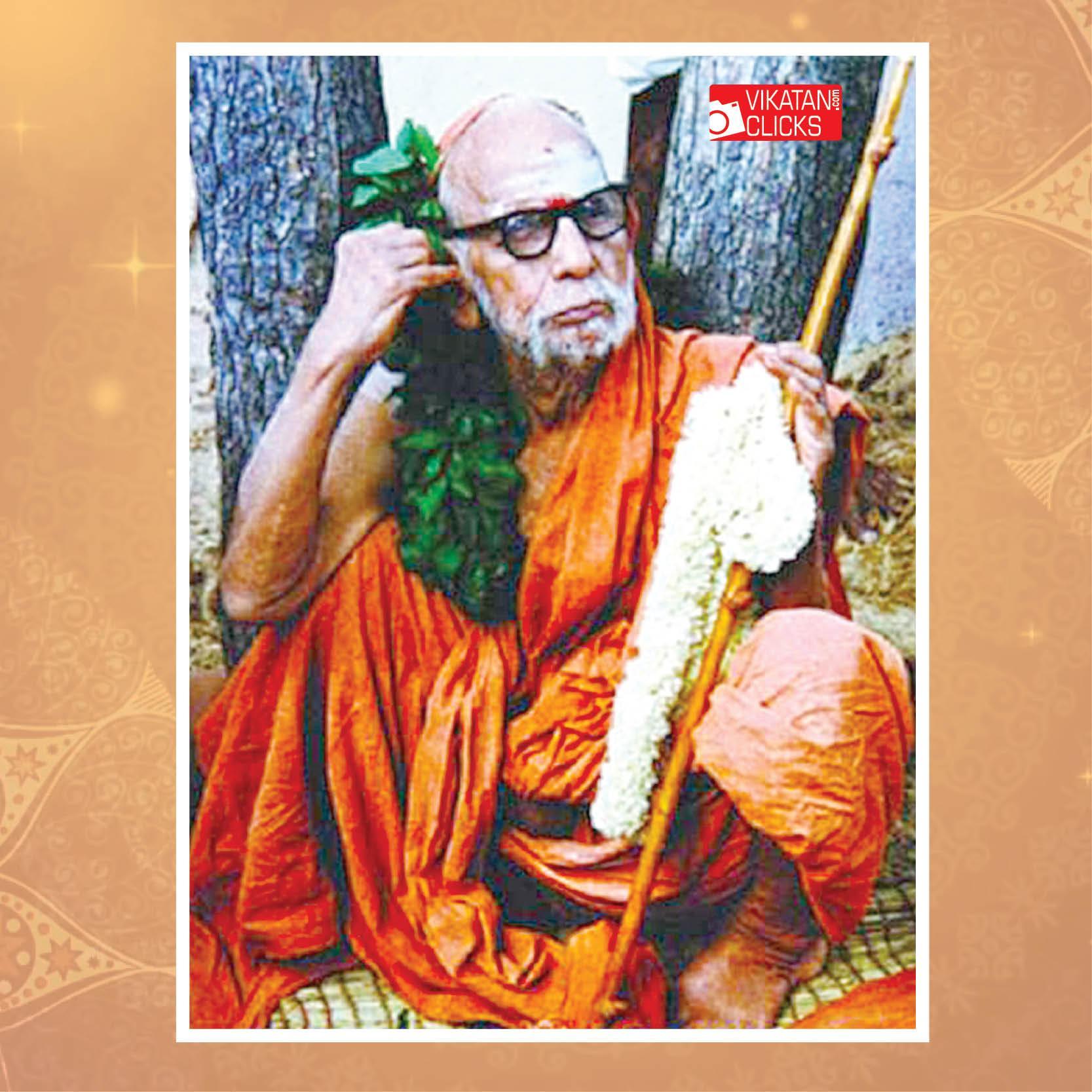 காஞ்சி மகாஸ்வாமிகள்