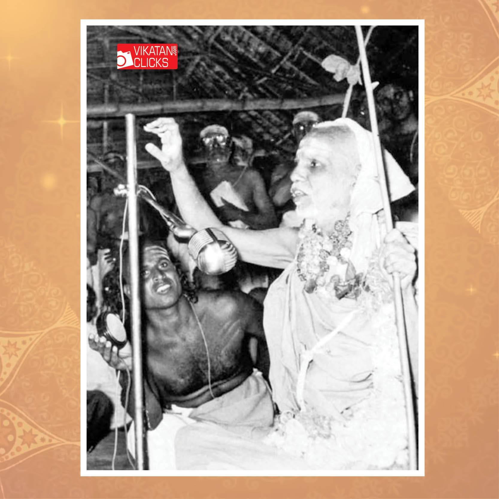 காஞ்சி மகா ஸ்வாமிகள்