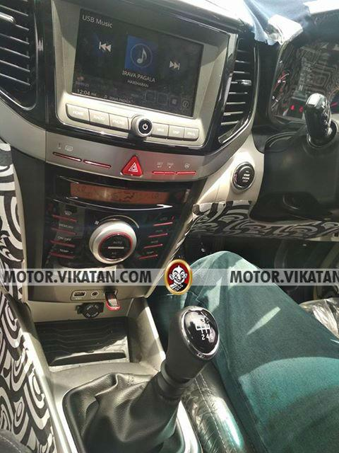 Mahindra S201 Center Console