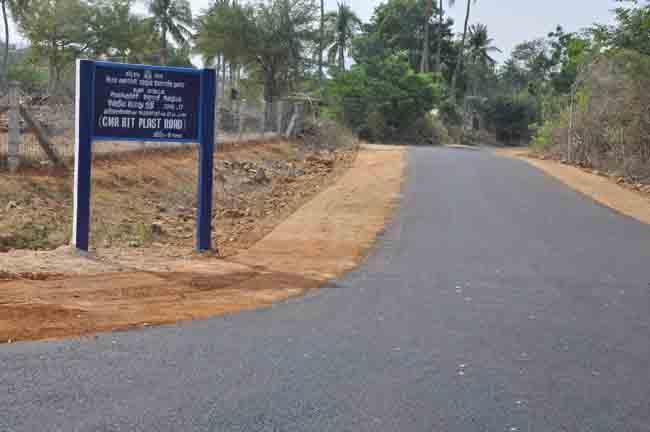 பிளாஸ்டிக் சாலை