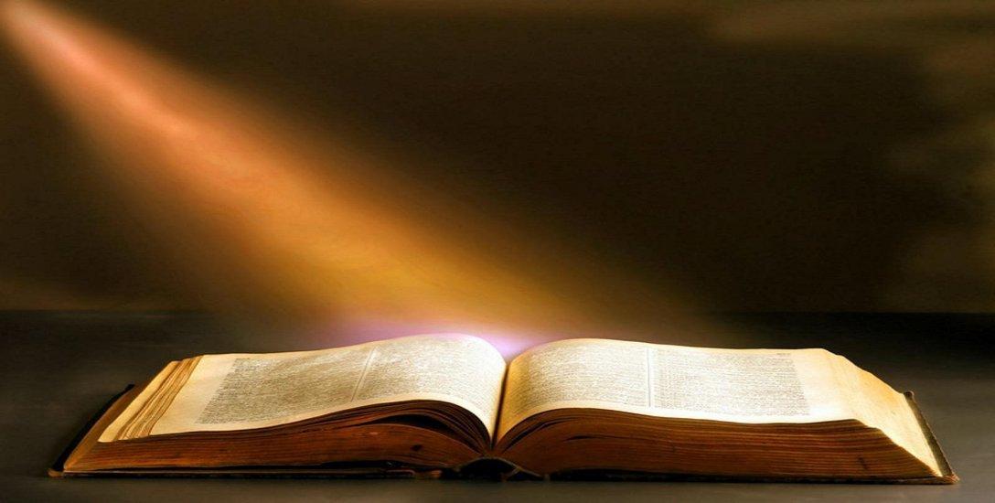 ``அன்பு செலுத்தும் அனைவரும் கடவுளிடமிருந்து பிறந்தவர்கள்!'' - பைபிள் #Bible