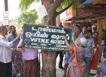 'பிரதமர், முதல்வர் மதுக்கடைகளை ஒழிப்பீர்களா?'  தற்கொலை செய்த தினேஷின்  உருக்கமான கடிதம் #BanTASMAC