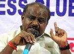 சினிமா தயாரிப்பாளர் டு சி.எம் - குமாரசாமி கடந்து வந்த பாதை