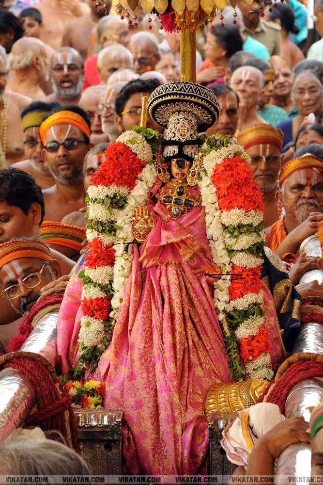 ஸ்ரீரங்கநாயகி