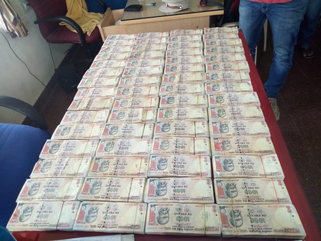 1,000 ரூபாய் நோட்டு
