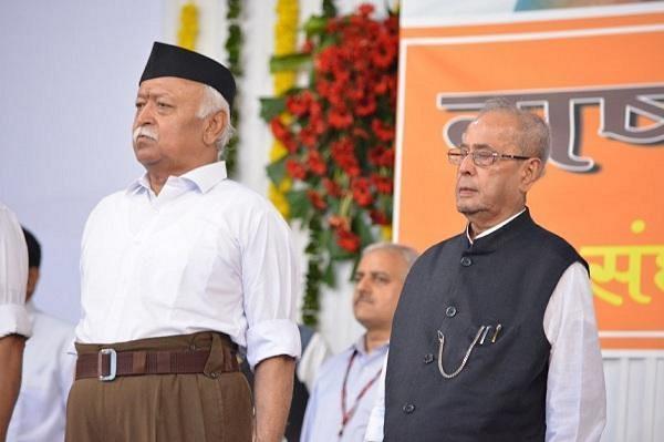 ஆர் எஸ் எஸ் முகாமில் பிரணாப் முகர்ஜி