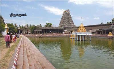 வரதராஜப் பெருமாள் கோயில்