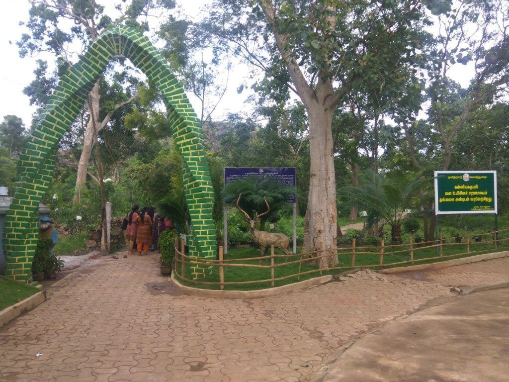 உதயகிரி கோட்டை