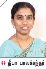 தீபா பாலசந்தர்
