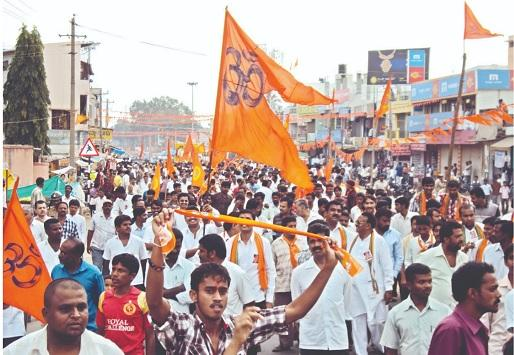 விஷ்வ ஹிந்து பரிஷத்