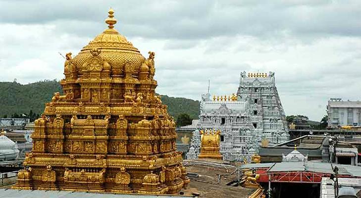 திருப்பதி - ரோகிணி நட்சத்திரம்