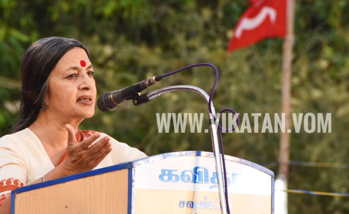 பிருந்தா காரத்