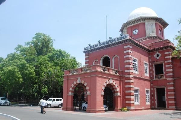 அண்ணா பல்கலைகழகம்