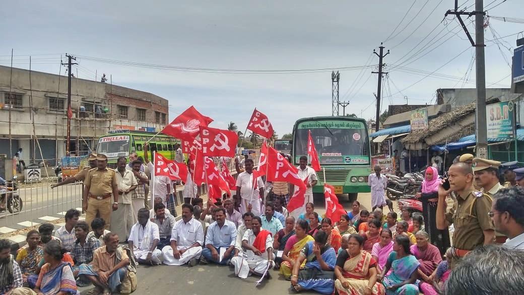இந்திய கம்யூனிஸ்ட் கட்சியினர் போராட்டம்