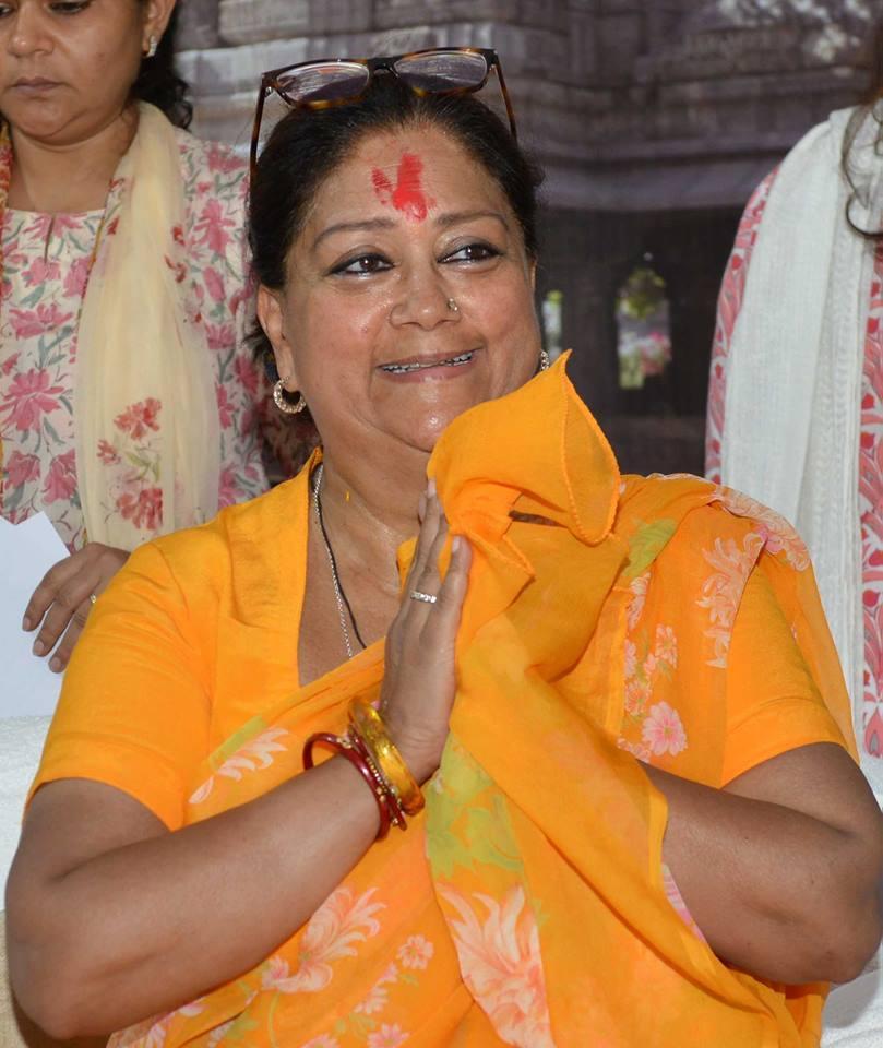 வசுந்தரா ராஜே