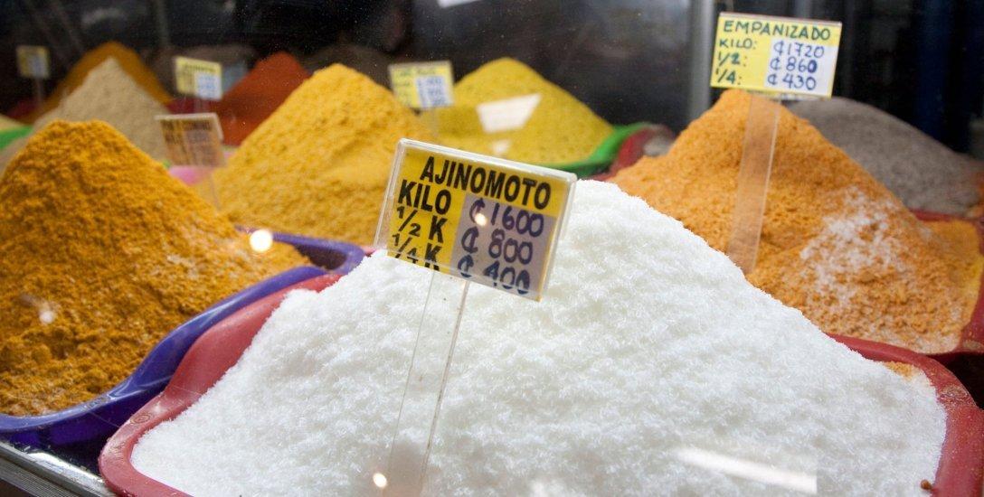 ஜப்பானின் மோனோசோடியம் குளுட்டாமேட் உண்மையிலே சுவை கூட்டுமா? #MSG