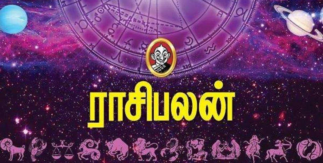 ஆனி மாத ராசிபலன்! - மேஷம் முதல் கன்னி வரை #Astrology