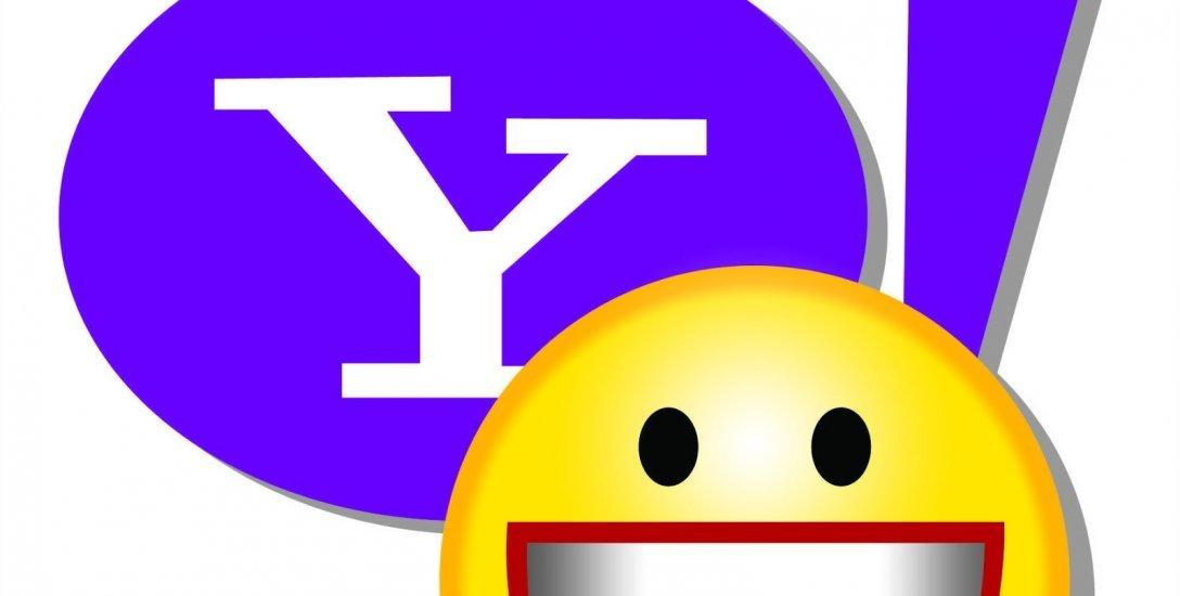 """""""மறக்குற ஐட்டமா பாஸ் யாஹூ மெசெஞ்சர்?!"""" - 90ஸ் நாஸ்டால்ஜியா #YahooMessenger"""