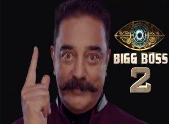 மும்தாஜ் ஆர்மியே உயிர்கொள்! - பிக்பாஸ் 2 போட்டியாளர்களின் ப்ளஸ் & மைனஸ்!