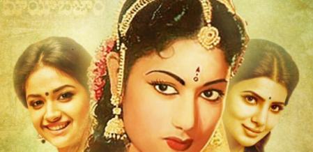 ``நடிகையர் திலகம் தந்த பாடம்... எங்க குடும்பத்தைப் பிரிச்சதுதான்!'' - 'ஜெமினி' கணேசன் மகள் #VikatanExclusive