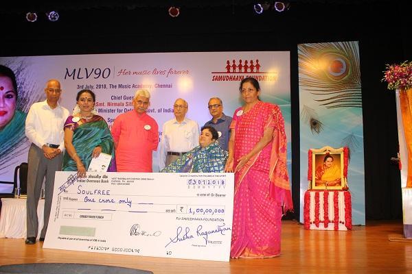 M. L. Vasanthakumari tribute function