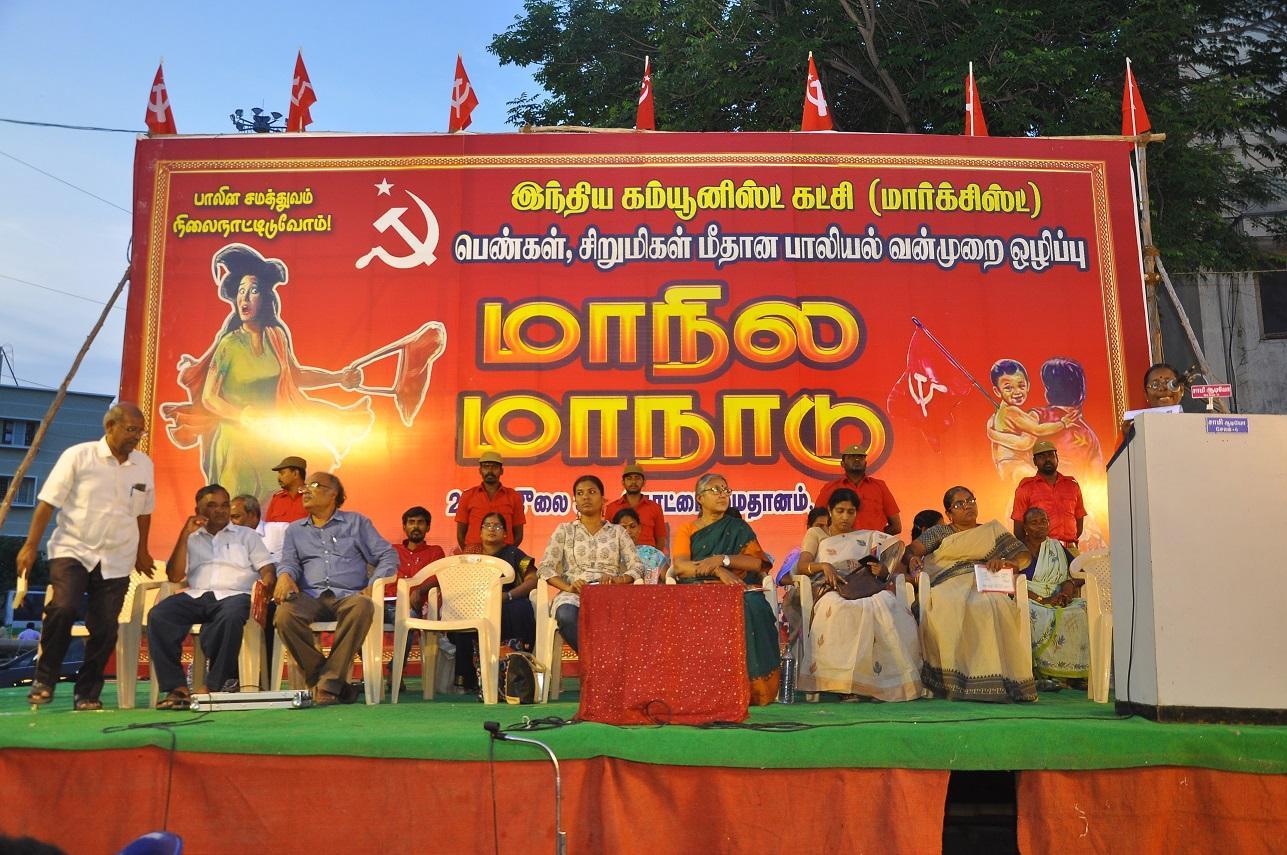 எடப்பாடியை விமர்சித்த இந்திய கம்யூனிஸ்ட் கட்சி