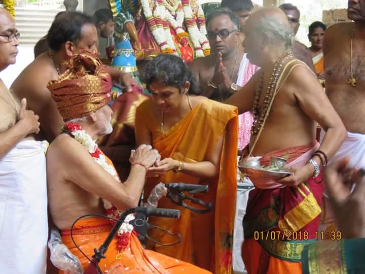 விஜயகலா