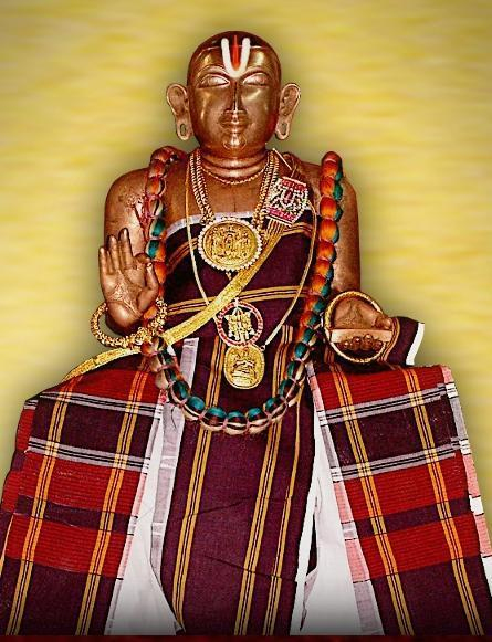வேதாந்த தேசிகர்