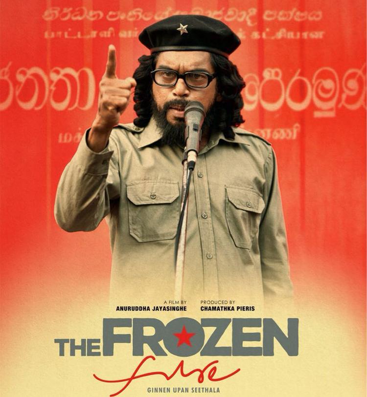 The Frozen Fire -திரைப்படம்