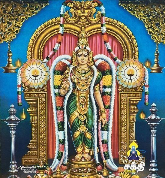 காமாட்சி அம்மன்