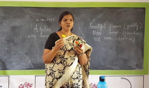 அரசுப் பள்ளி - சித்ரா வெங்கடேசன்