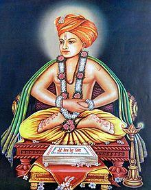 ஞானேஸ்வர்