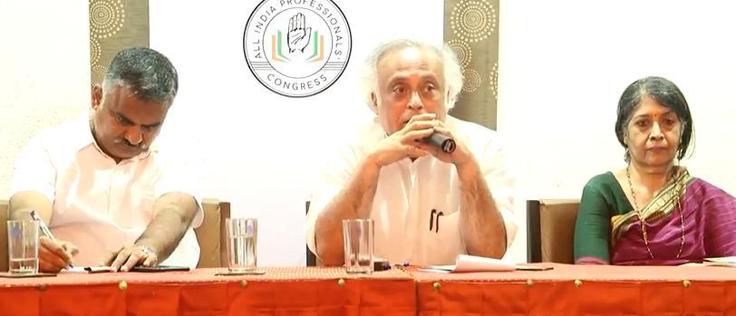 ஜெயராம் ரமேஷ்