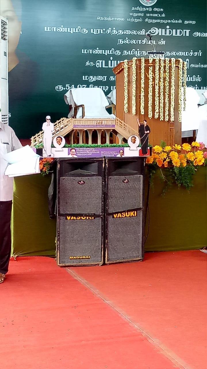 செல்லூர் ராஜூ ஏற்பாச்டு செய்த விழா