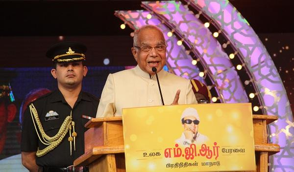 எம்.ஜி.ஆர் மாநாட்டில் ஆளுநர் பன்வாரிலால் புரோஹித்