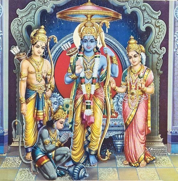 ராம லட்சுமணர்