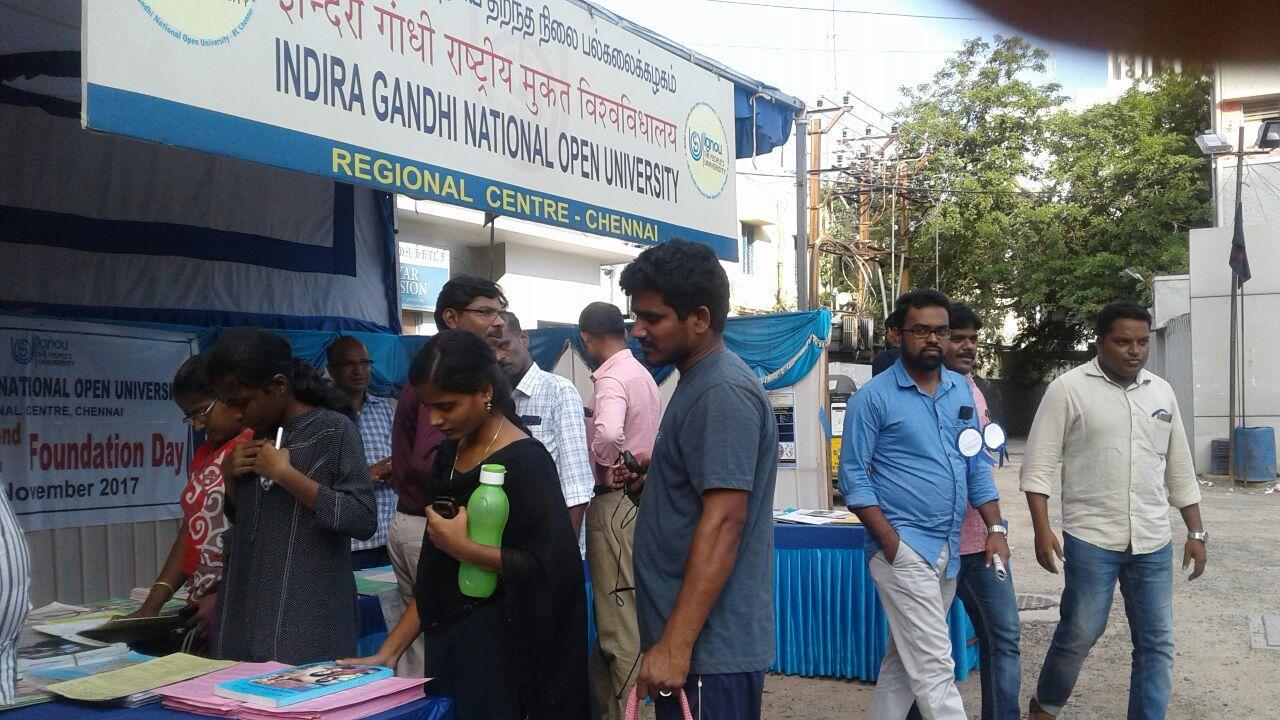 இந்திரா காந்தி தேசிய திறந்த நிலை பல்கலைக்கழகம்