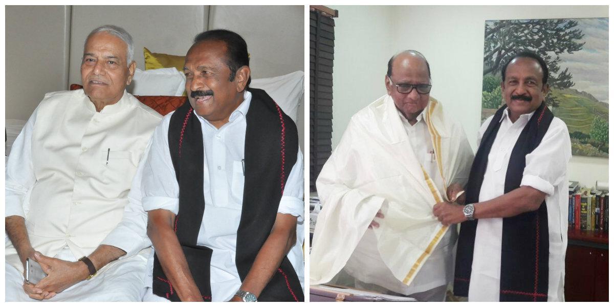 வைகோ - யஷ்வந்த் சின்கா - சரத்பவார்