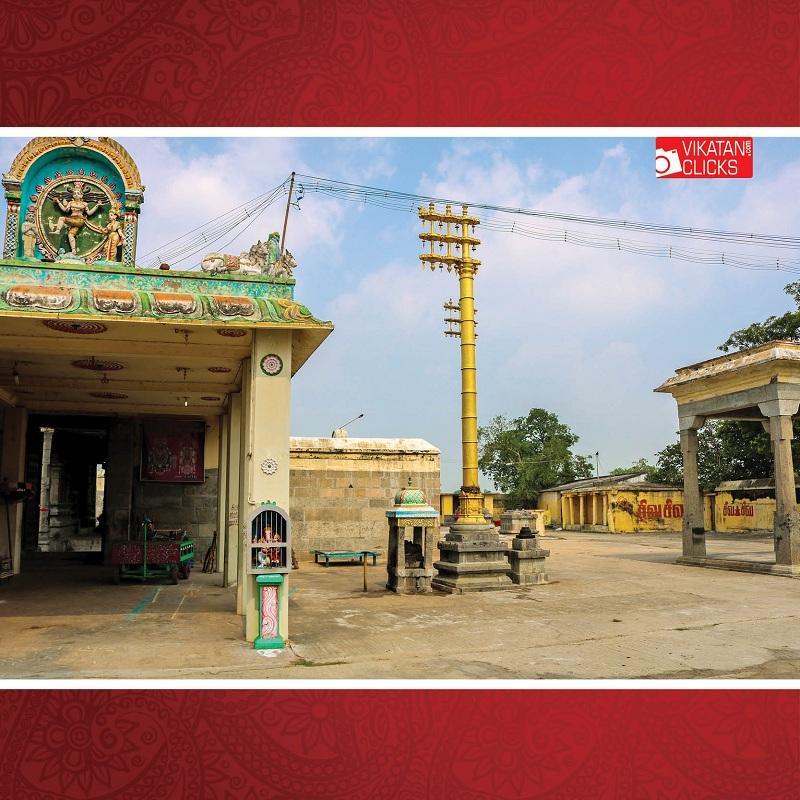 நடராஜர் சந்நிதி