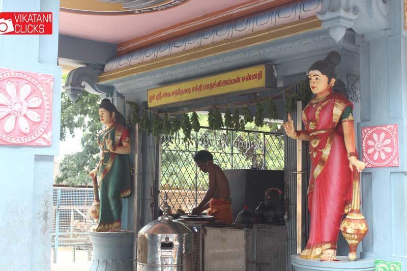 மாதங்கி சந்நிதி