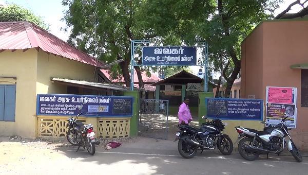மாநகராட்சி பள்ளி